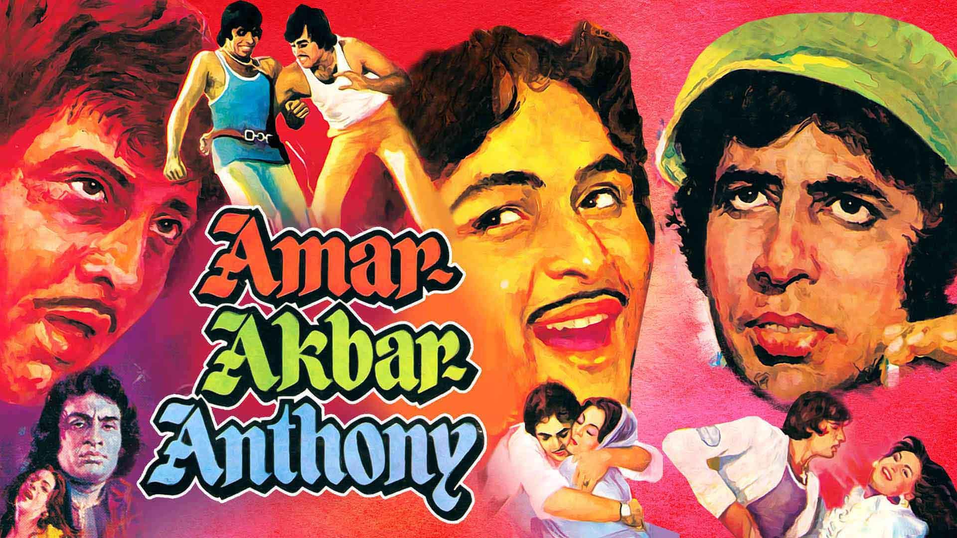 Amar Akbar Anthony 2