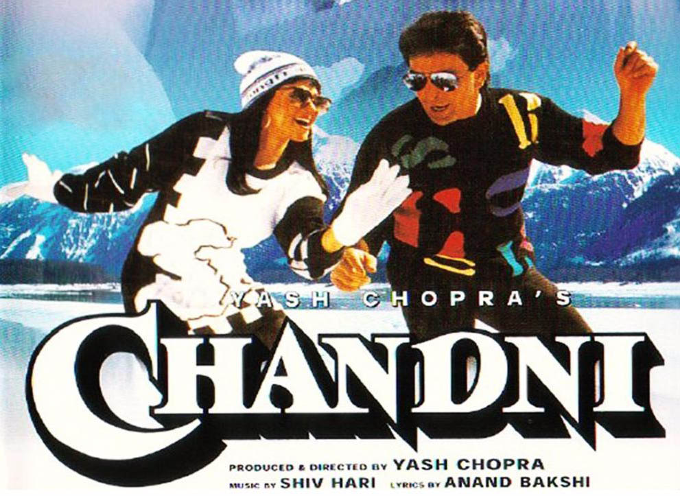 Chandni 1